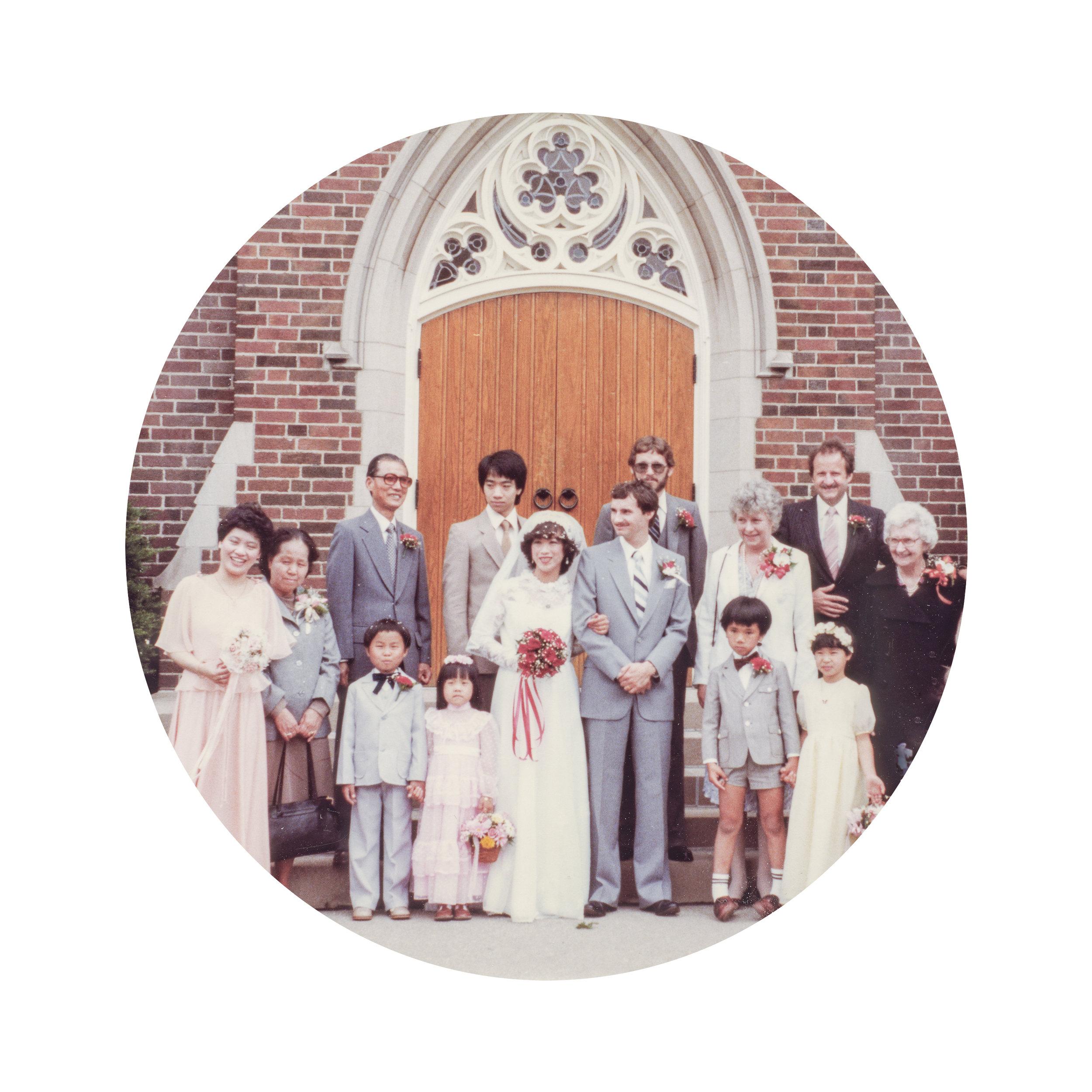 My Wedding, Toronto, 1982