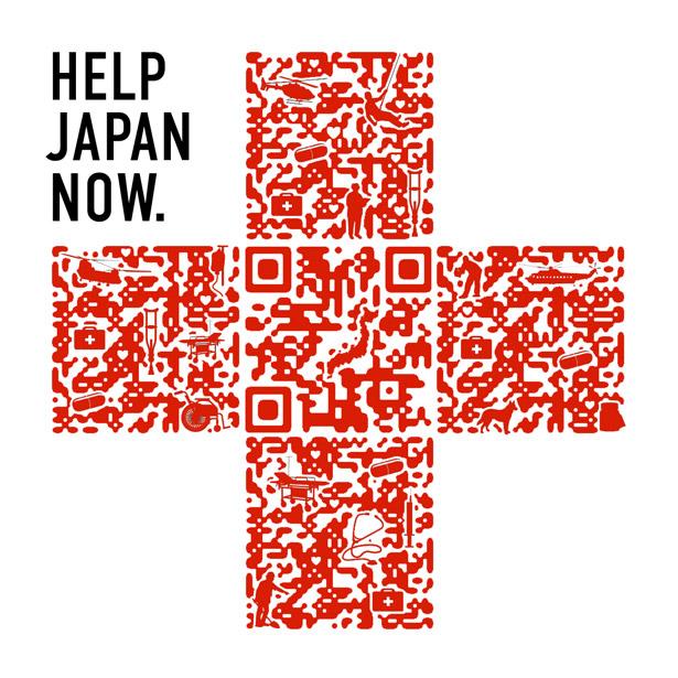 Help-Japan-QR.jpg