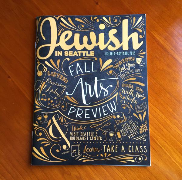 Jewish seattle cover