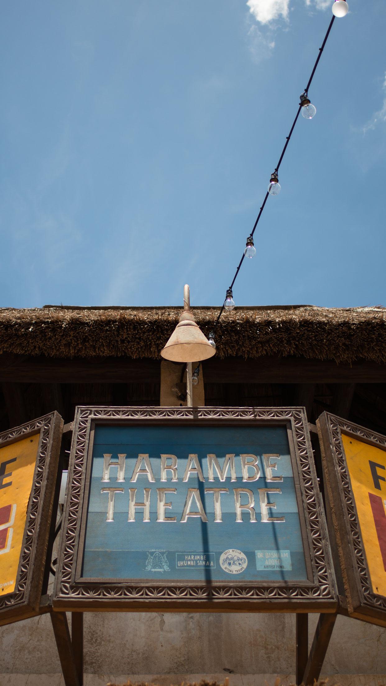 Harambe Theatre