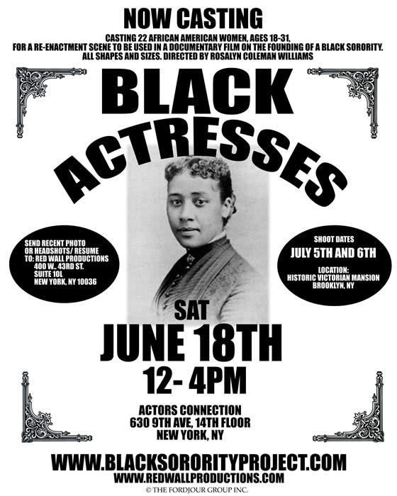 actress-flyer.jpg