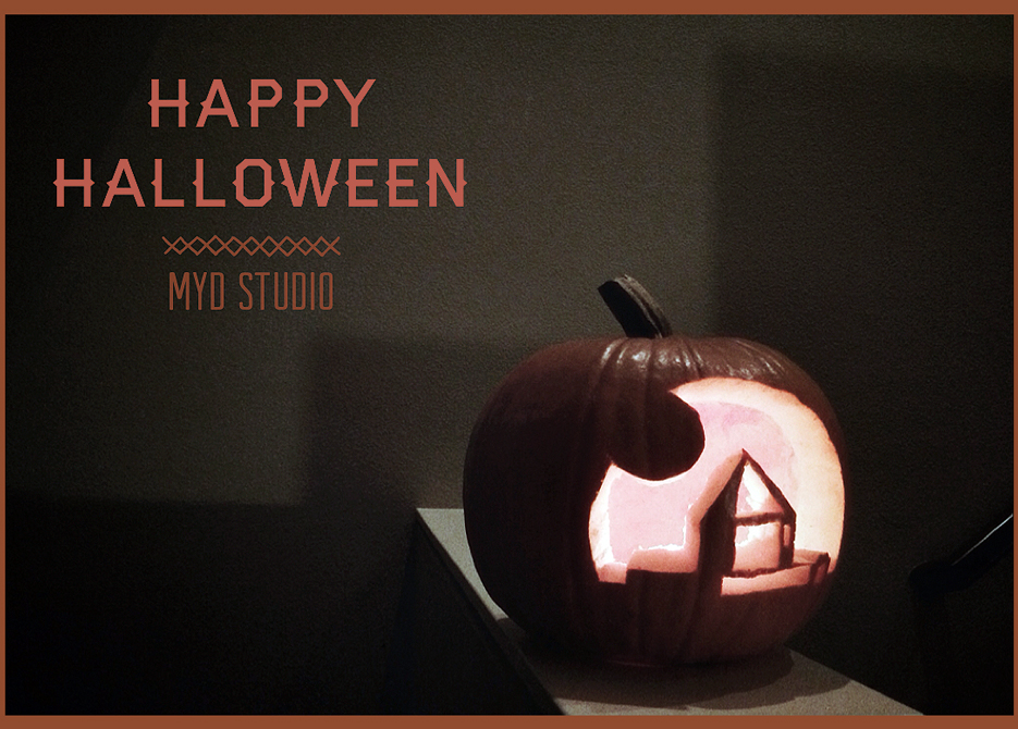 Happy Halloween: haunted house jack-o-lantern