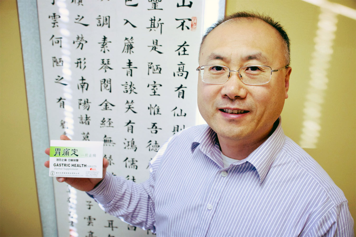 Dr. Yu with Jing River Acupuncture