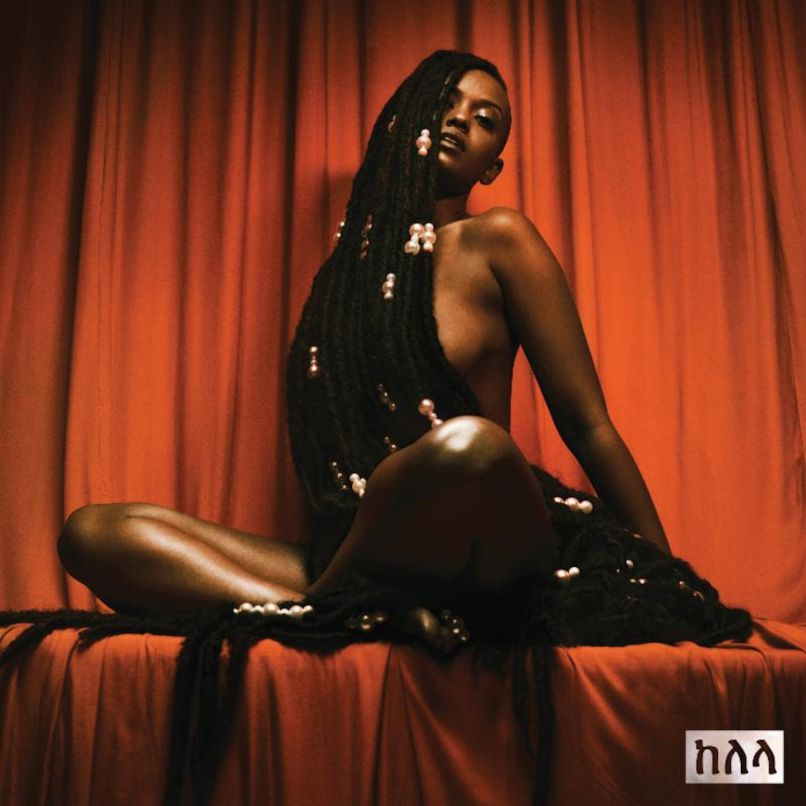 """Take Me Apart  Kelela   Hot Takes:   """"Sometimes the narrative of how and why an album was created is better than the work that ultimately ends up on wax """" - Kevin  """"Kelela's album is a showcase of an artist addressing her race, gender, empowerment, and self-control. As a creative, musical, and artistic project, it takes subtle steps along what will one day equate the superstar status that many critics feel -- yes, wrongly -- that she has already attained."""" - Marcus K. Dowling   LINKS   Official Site   Facebook   Twitter   Instagram    LISTEN ON   Spotify   Apple Music"""