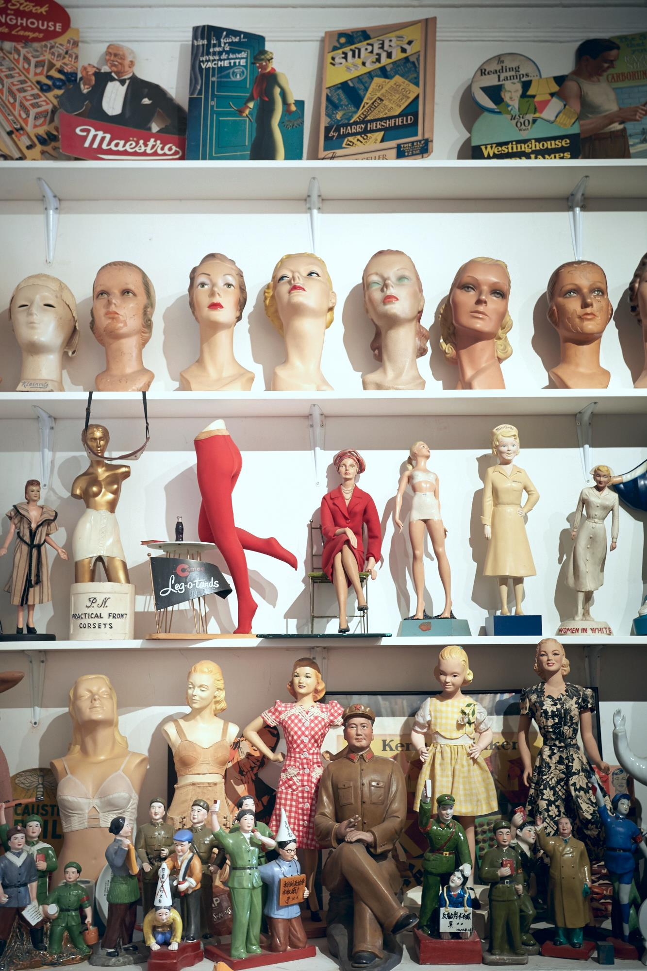 Mannequins designed to sell women's fashion and beauty products. The nurses' uniforms caught my eye.(Click on photo to enlarge)
