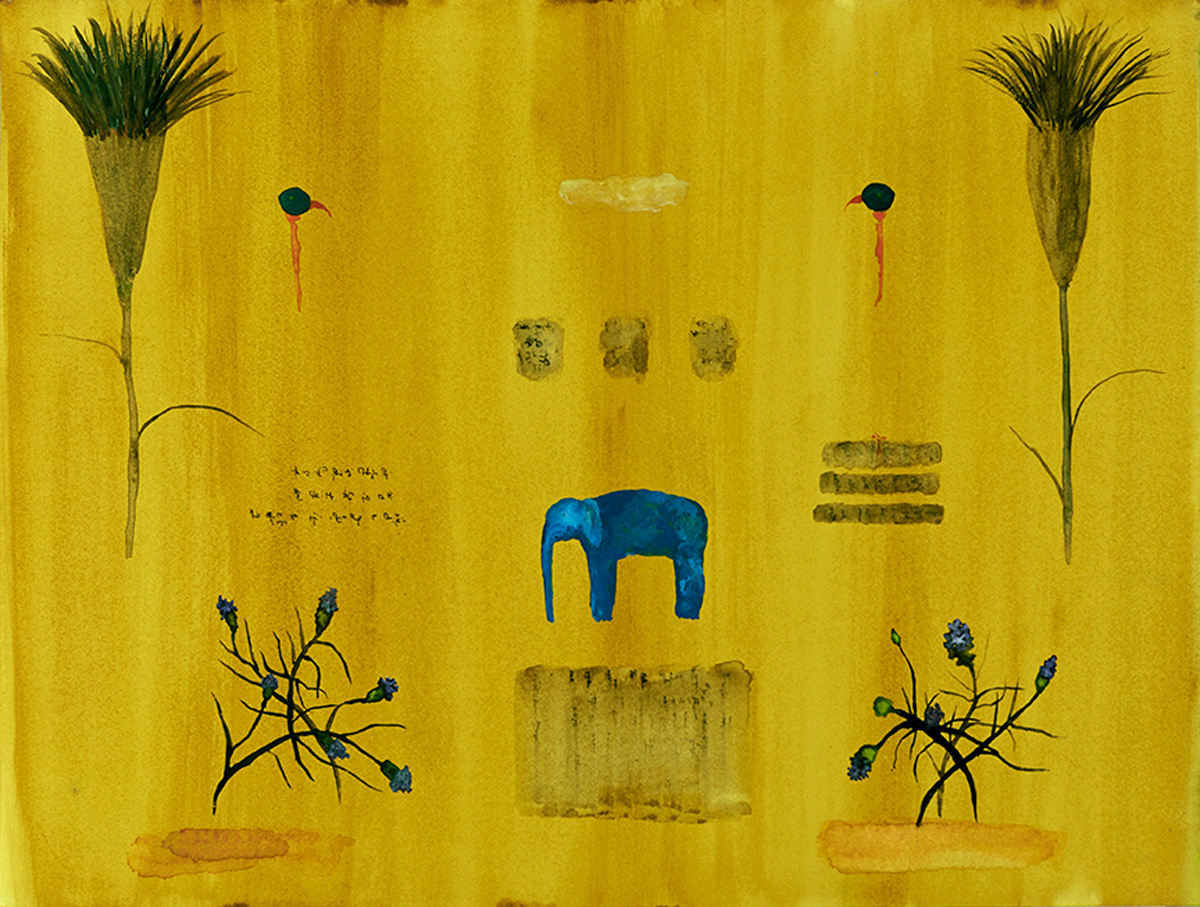 "Please refrain from looking at the elephant , watercolor, ink on paper, 24""x18"", 2014"