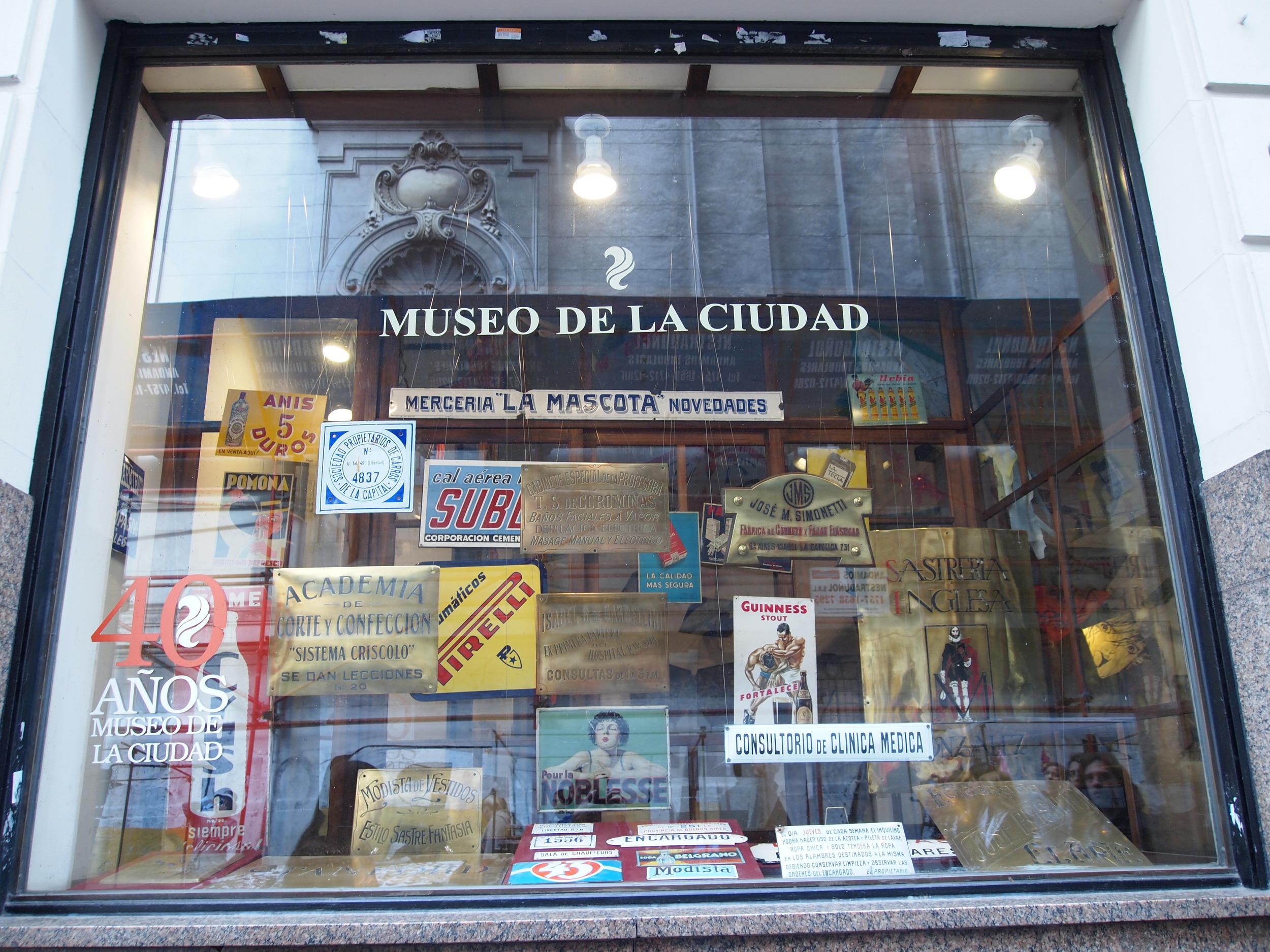 Museo_de_La_Ciudad_San_Telmo8.jpg
