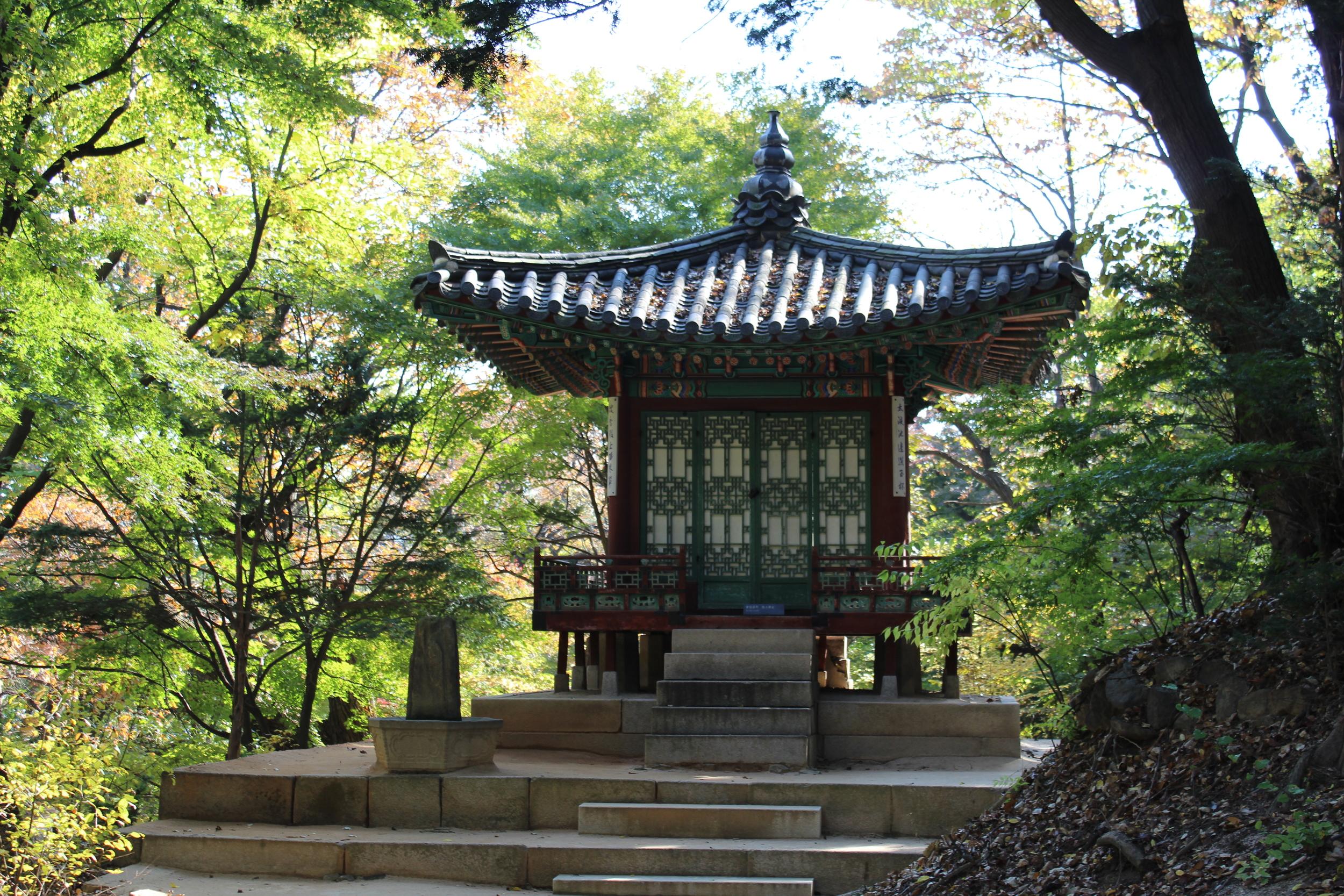 Changdeokgung Palace, Secret Gardens
