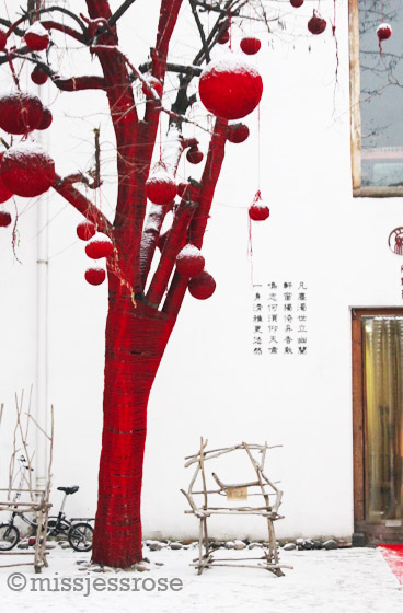 The color red, 798 Arts District, Beijing