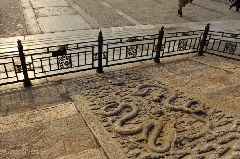 Detail of the emperor's walkway in the Forbidden City
