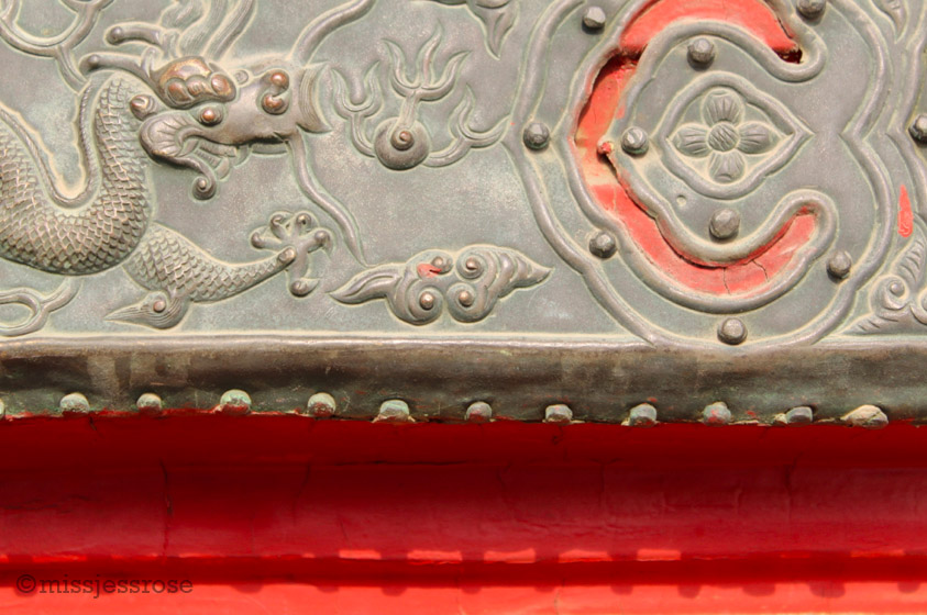 Another detail in red from inside the Forbidden City