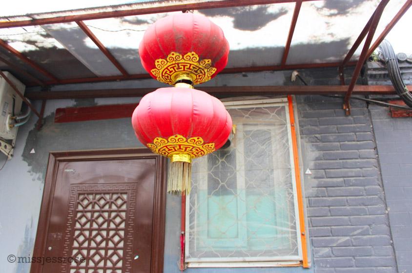 Traditional Chinese lantern sighting