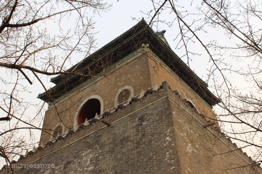Drum tower next to the hutong