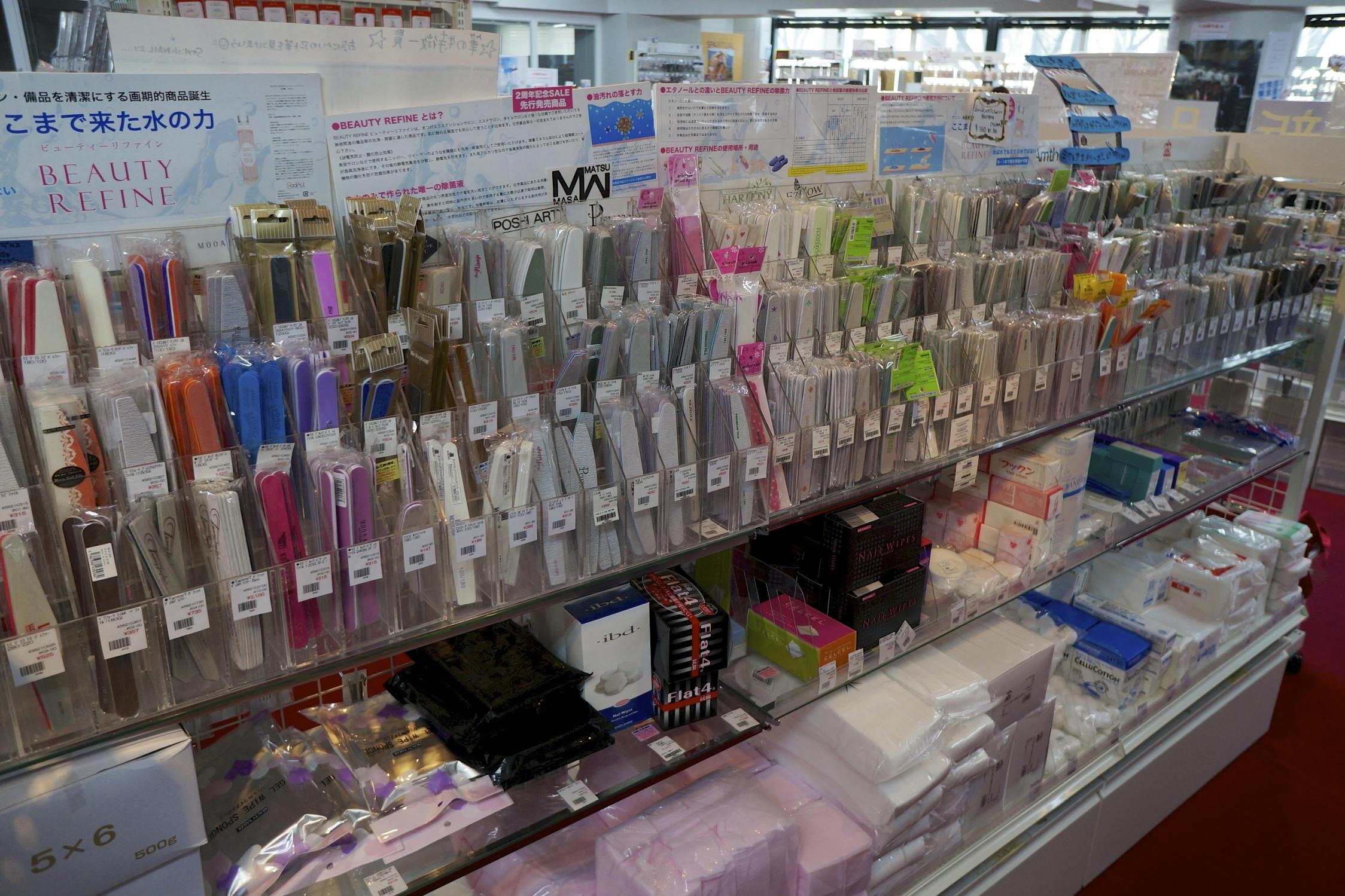The TAT nail store, Shibuya, Tokyo