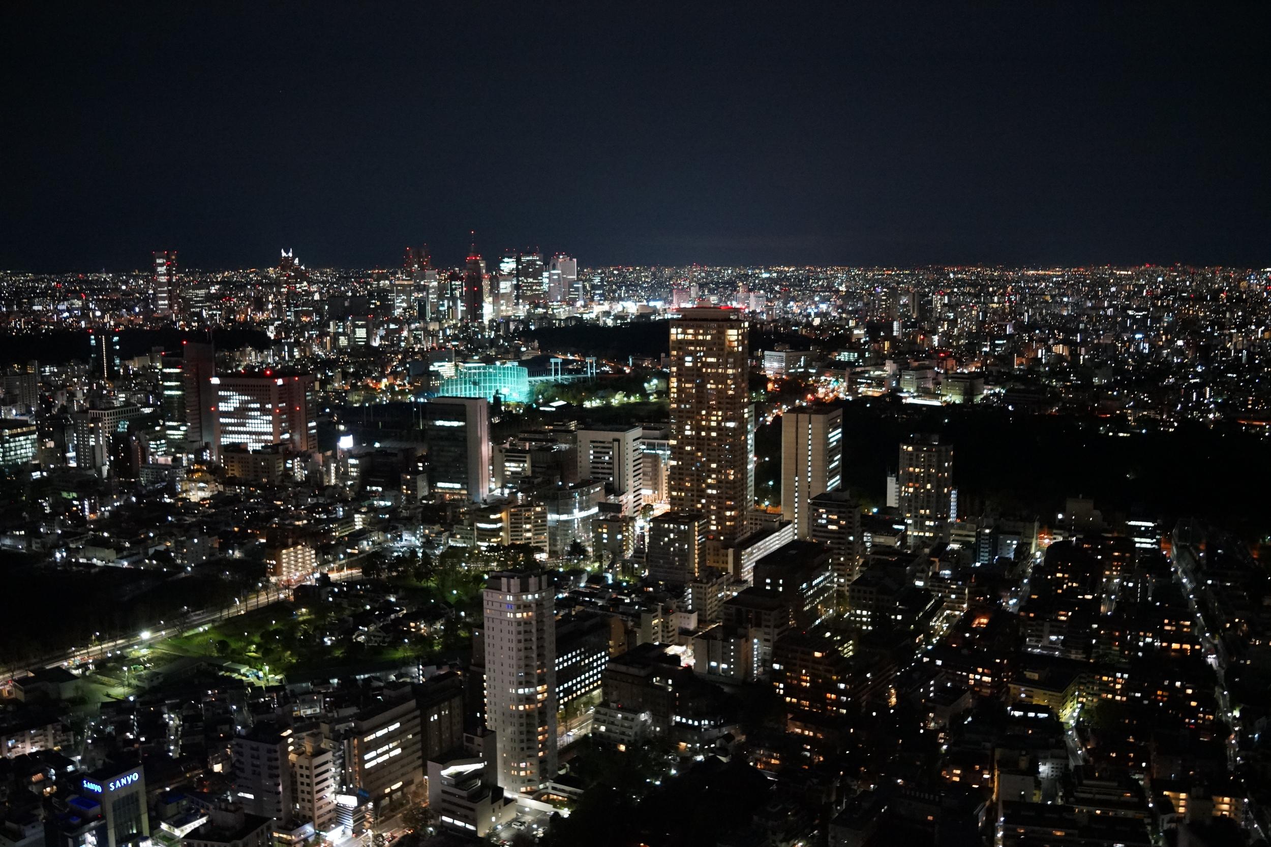 Ritz-Carlton, Tokyo. View towards Shinjuku.