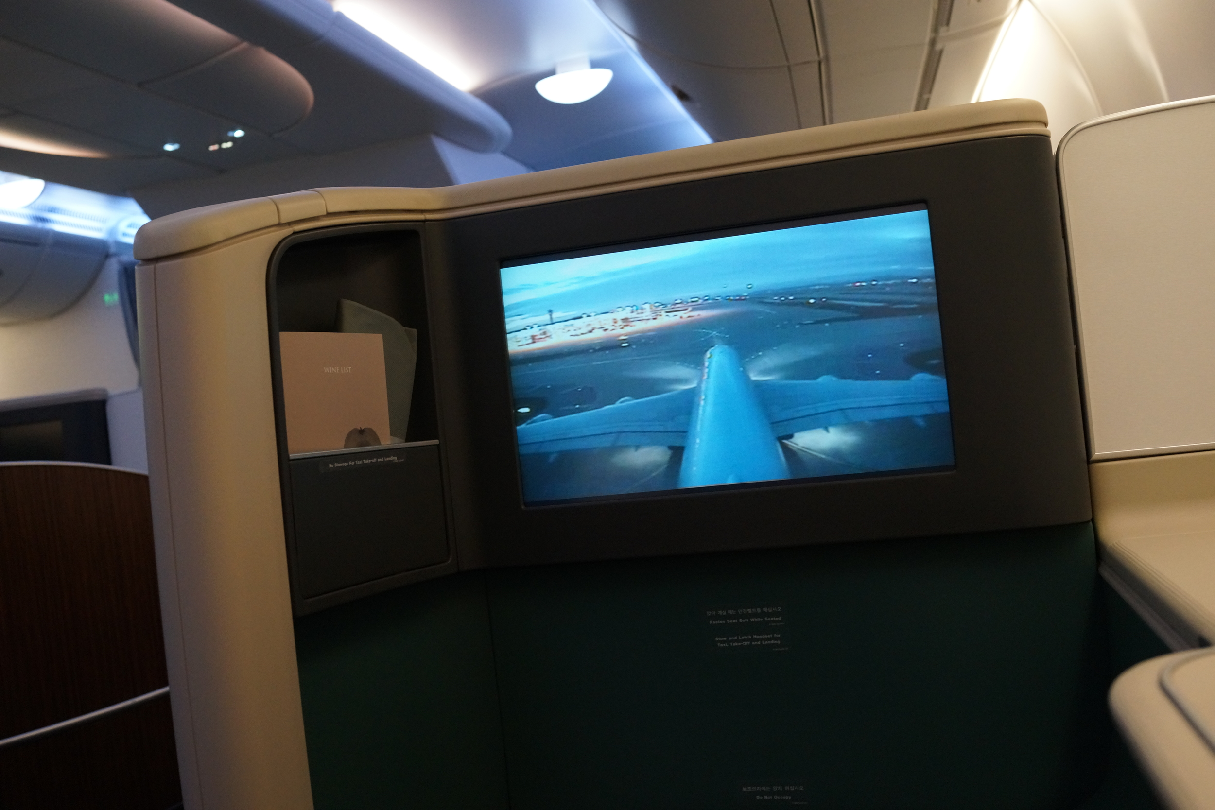 Korean Air First Class, A380