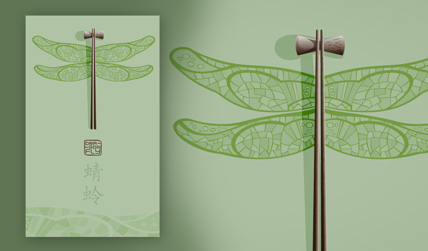Dragonfly poster concept
