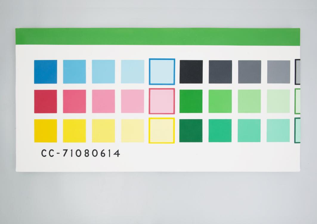 5. Ultra Peripheral CC-71080614