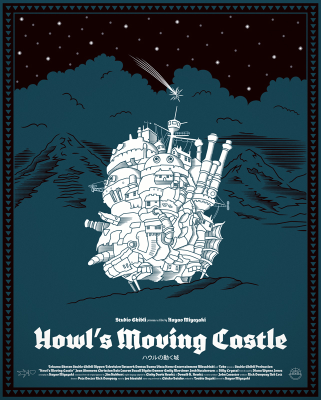 howls-moving-castle-varient-2.jpg