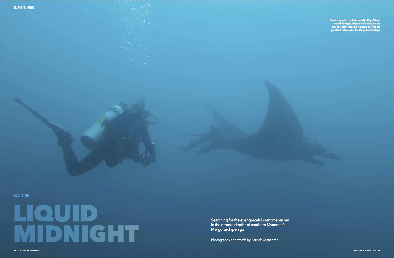Liquid Midnight.jpg