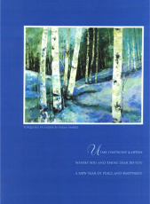 Utah Symphony Program Cover  2003