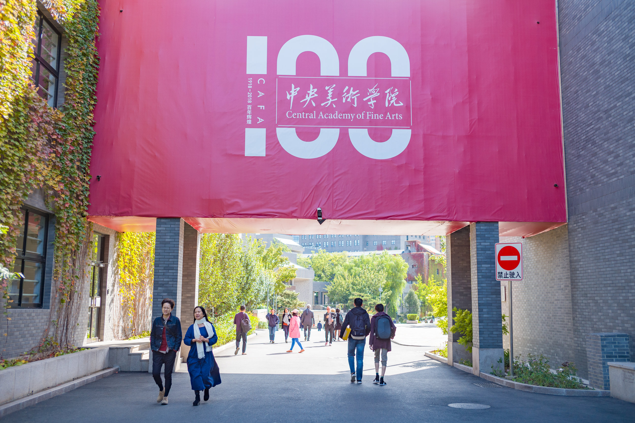 Beijing Opening__7__L1001375 (1).jpg