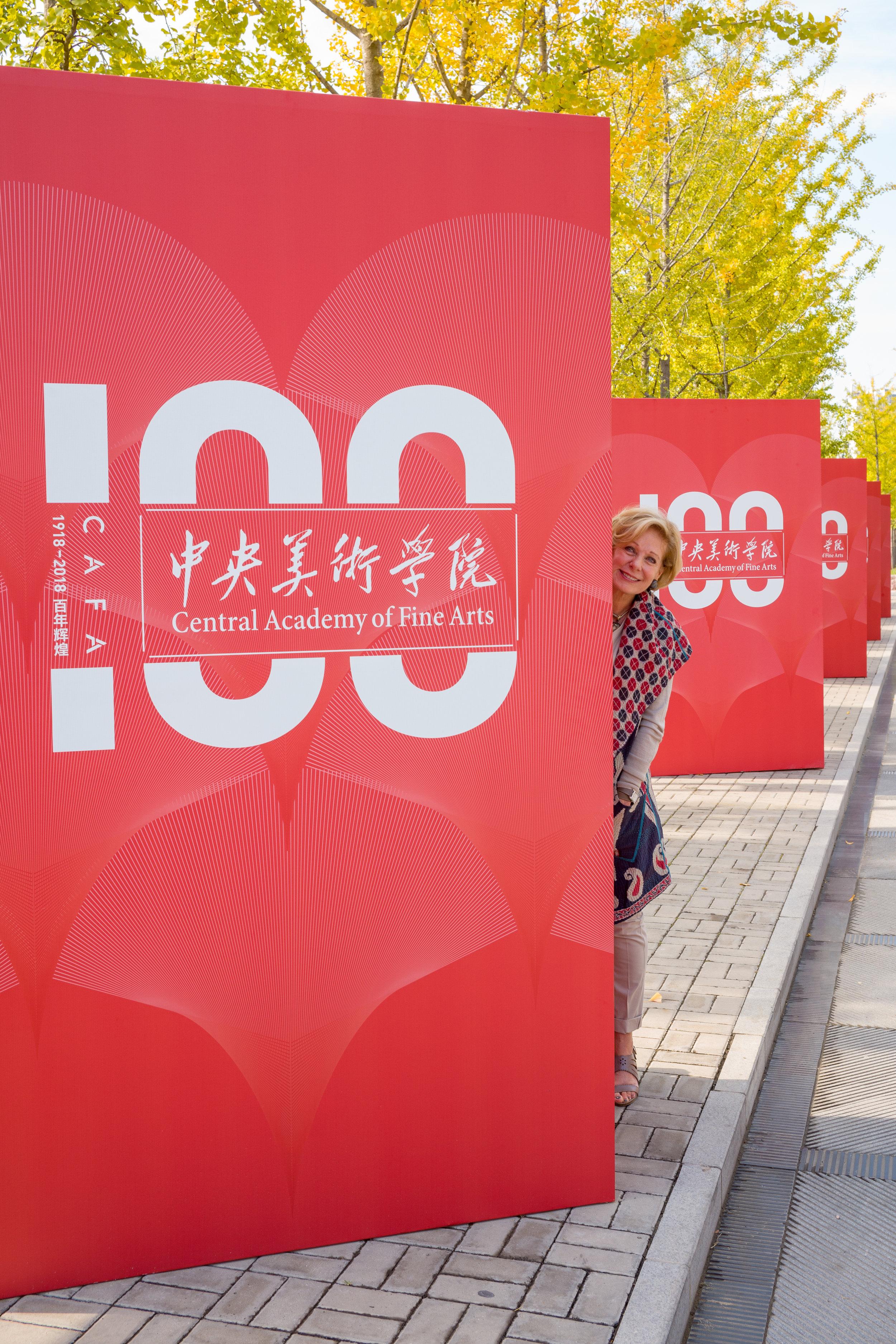 Beijing Opening__73__L1001996.jpg