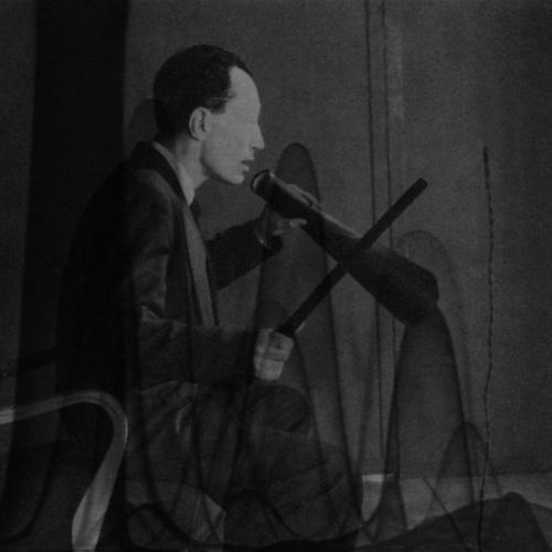 Sans Titre (2013) | 80 x 80 cm