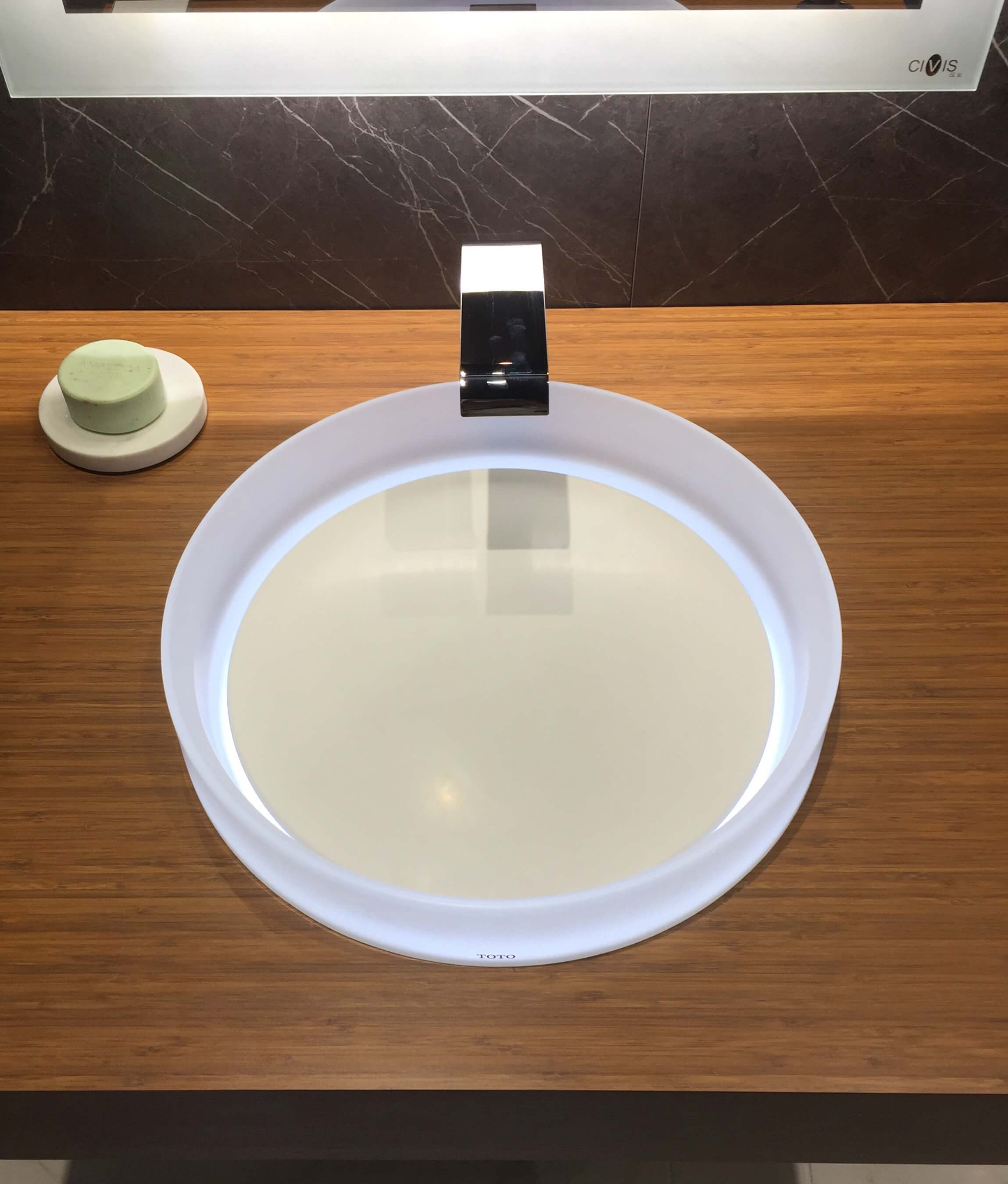 Toto lit vessel sink
