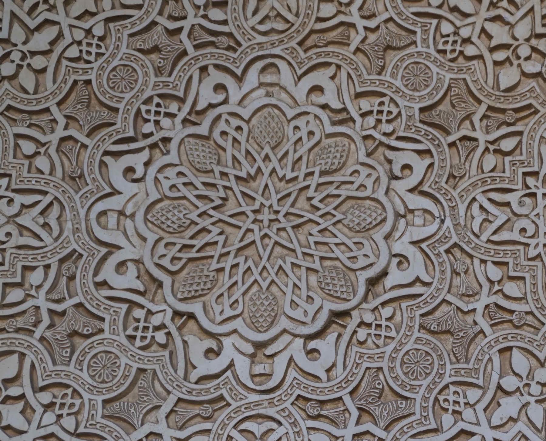 Islamic art Courtney Beyer UPPERCASE blog.jpg