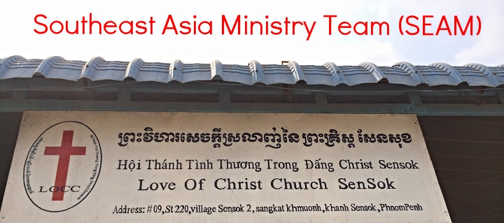 Love of Christ Church.JPG