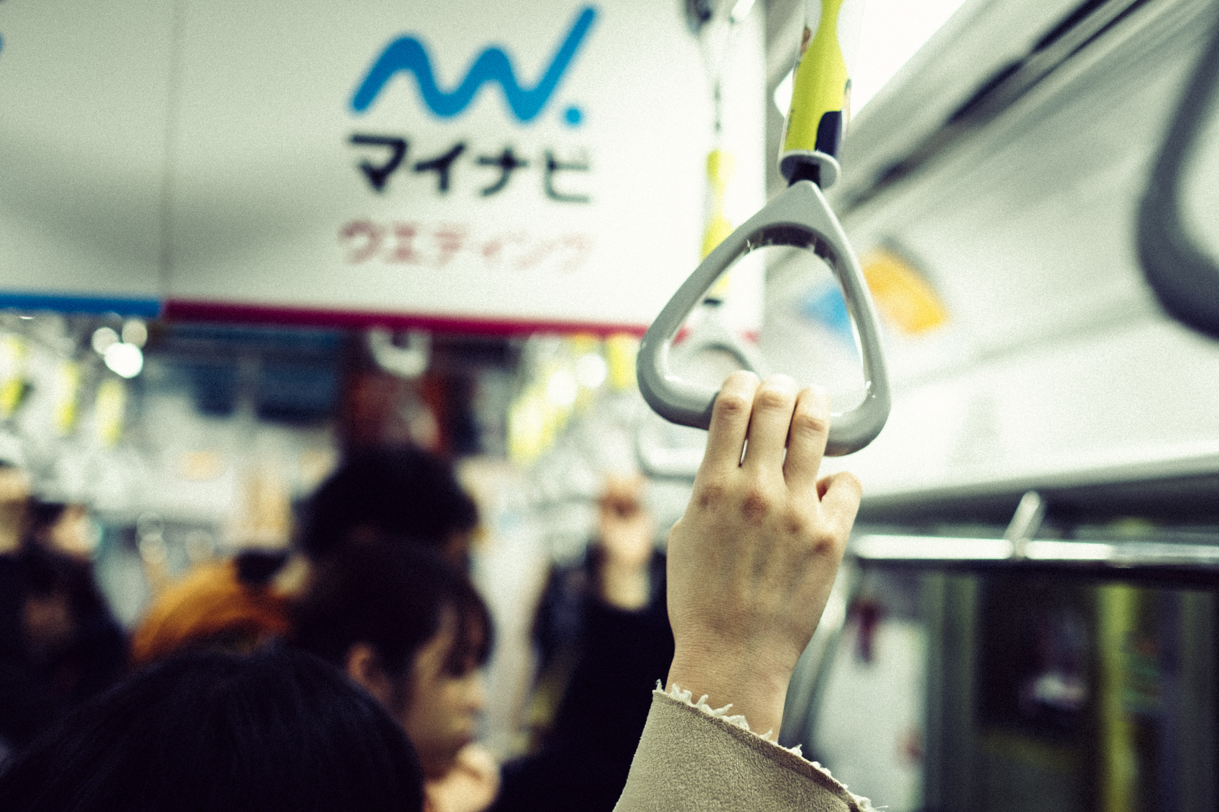 Subway, Ginza Line, Tokyo. F/1.4 1/180 second, ISO 200,   23mm.