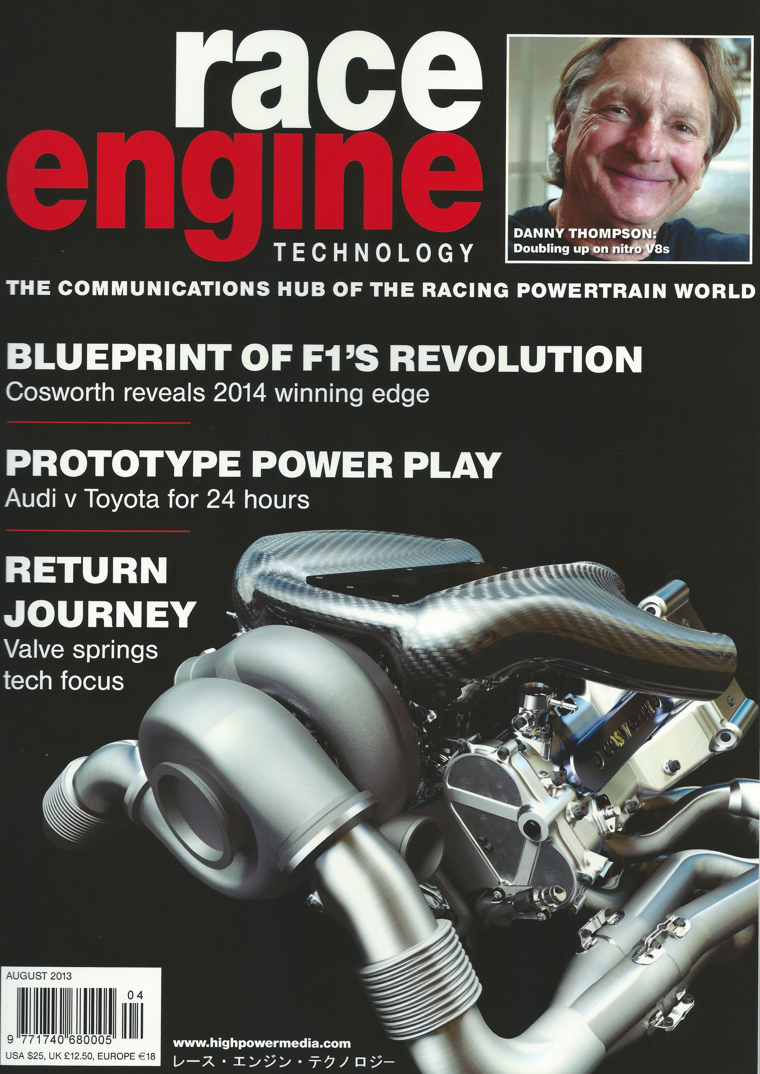 Racer Engine Cover Large.JPG
