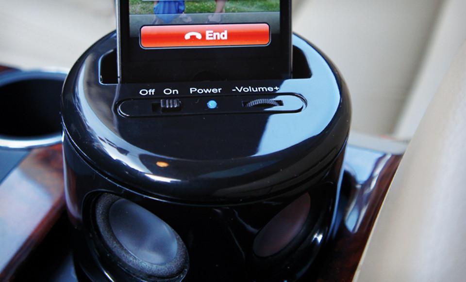 Kagan Cup Holder Speakers_2.jpg