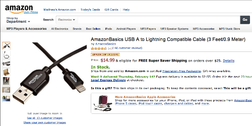 amazonlightcable.png