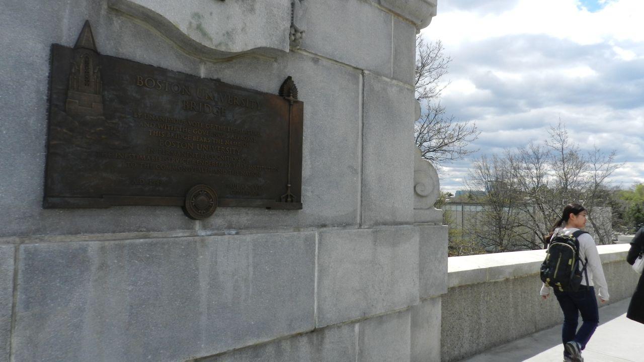 BU Bridge02.jpg