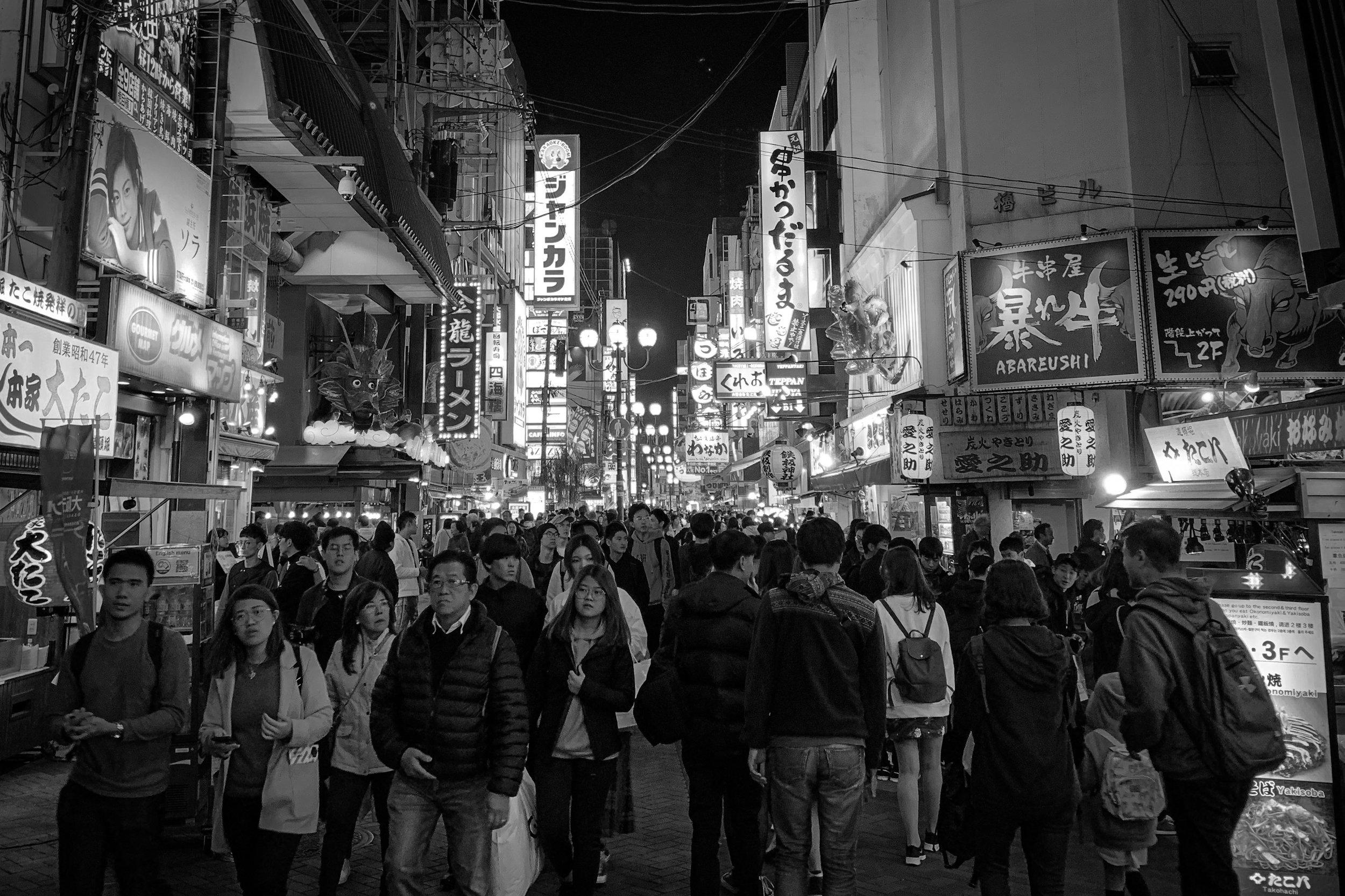 Osaka-2.jpg