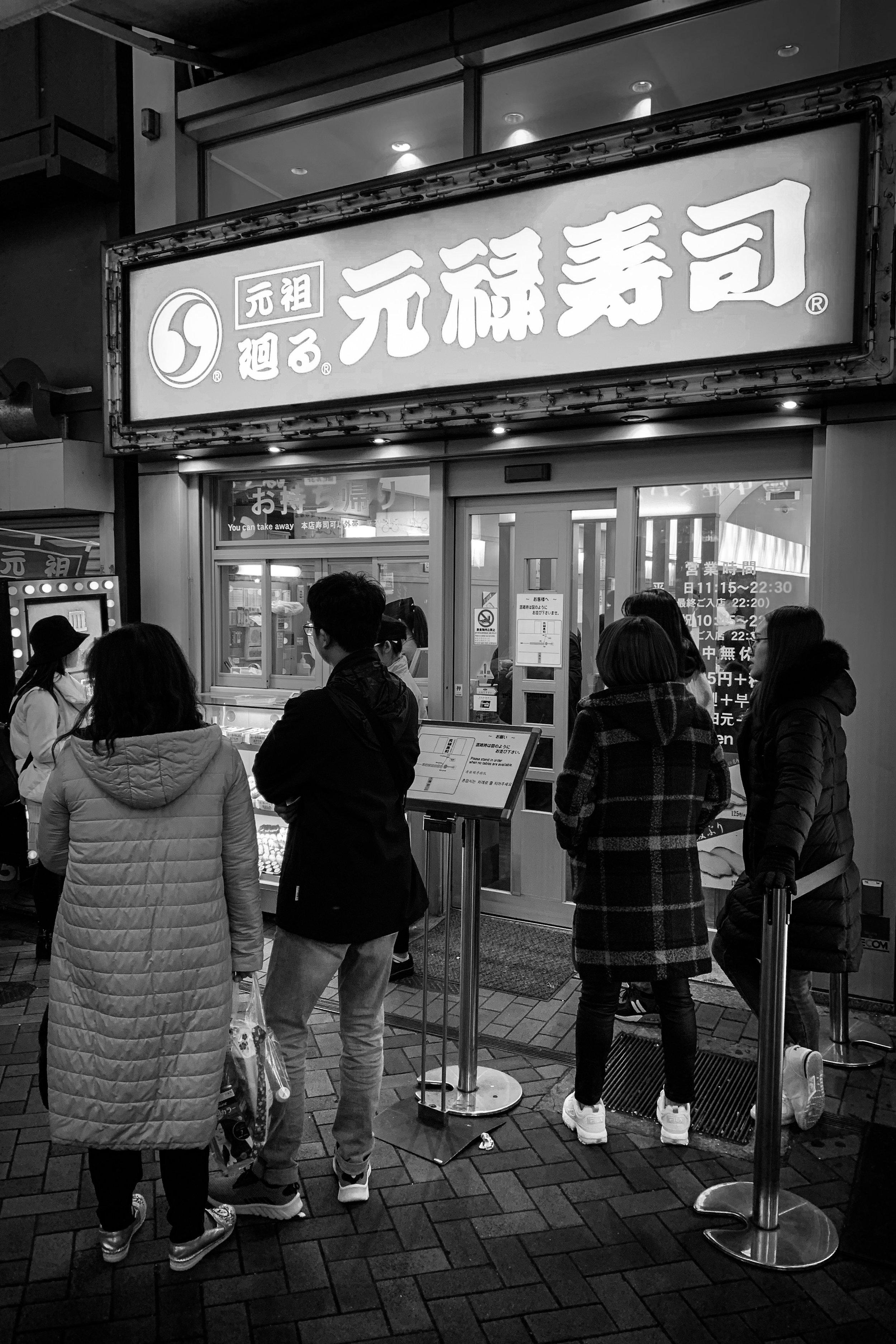 Osaka-4.jpg