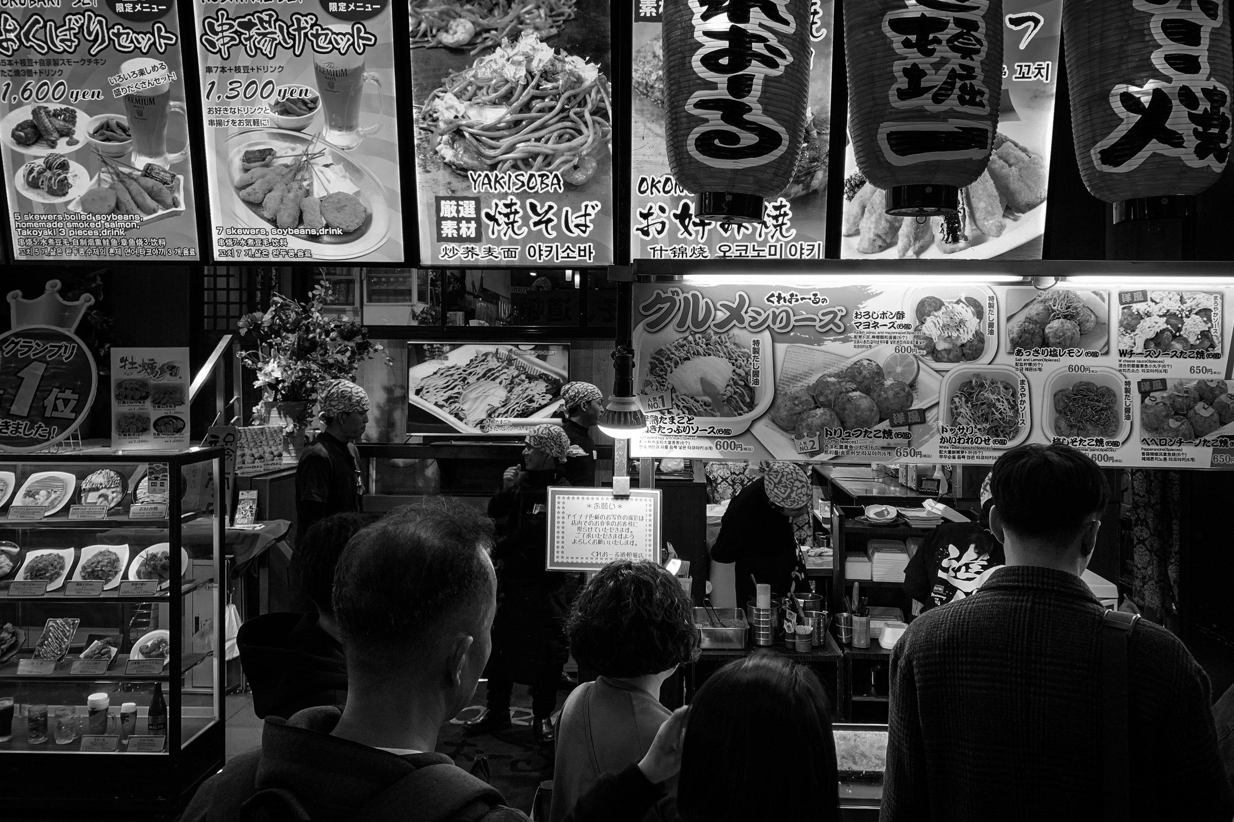 Osaka-3.jpg