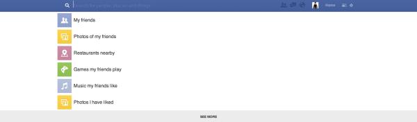 screenshot-searchbar.png
