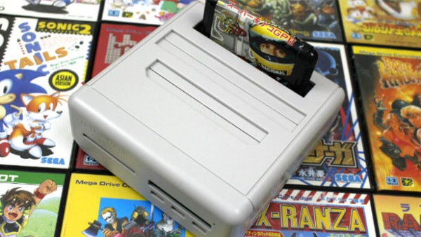 retro freak 12-1 console