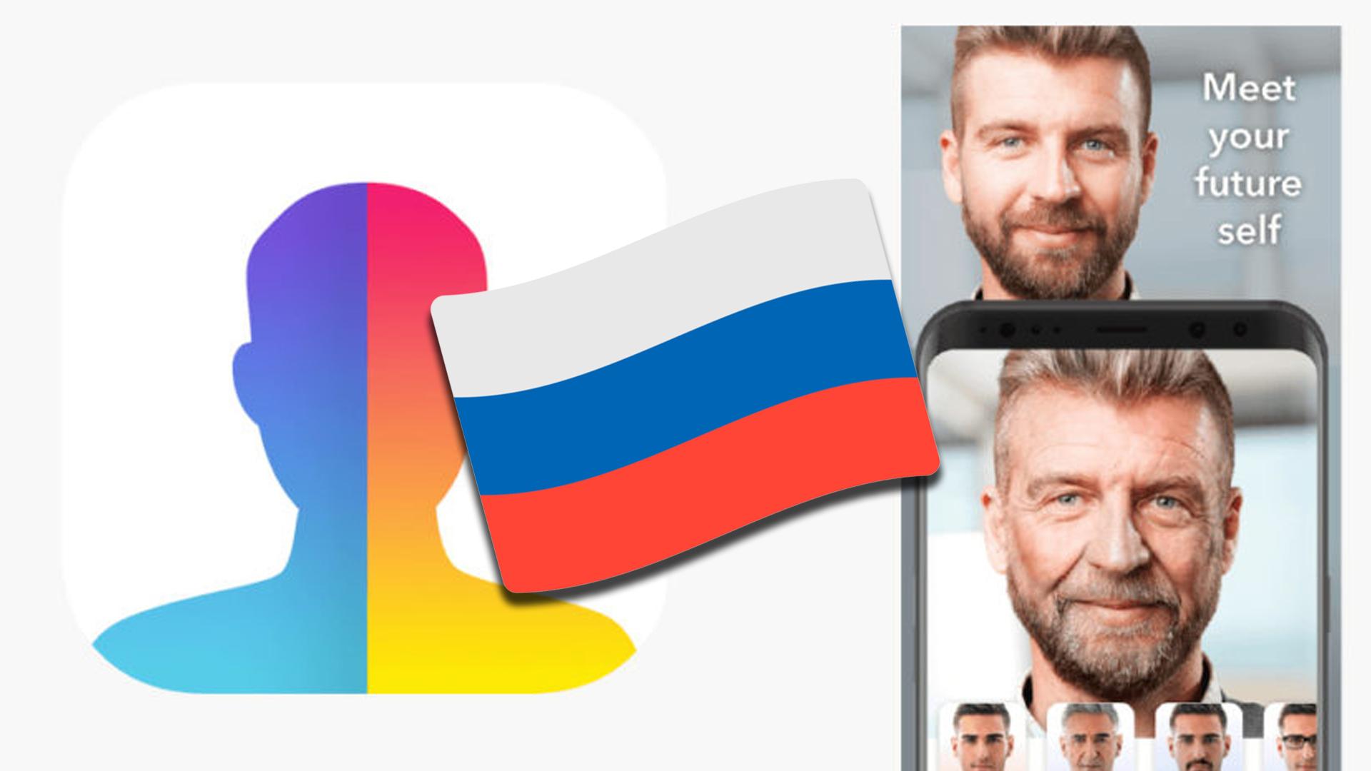 faceapp russian.jpg