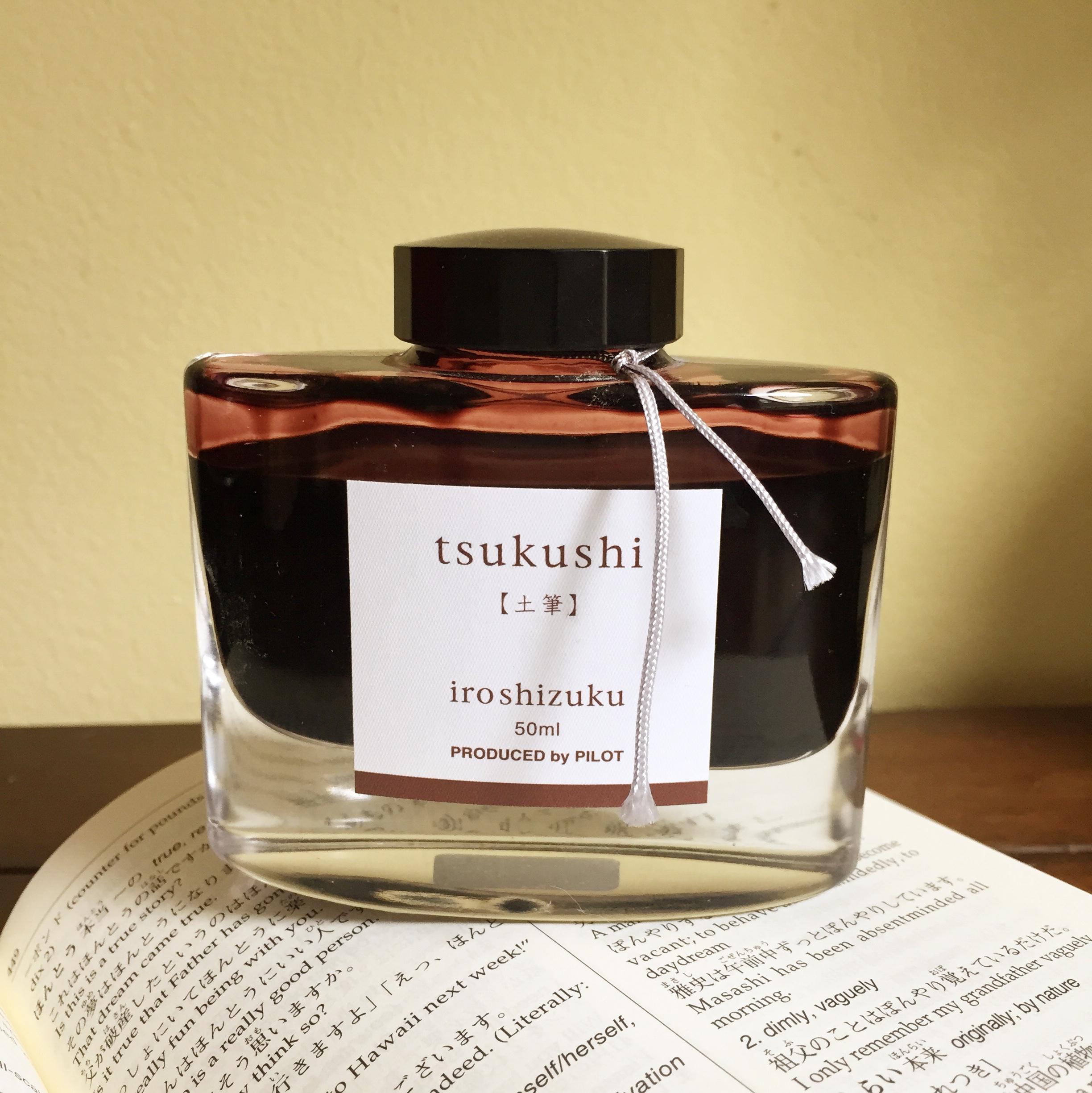 Iroshizuku Tsukushi bottle. Click to enlarge.