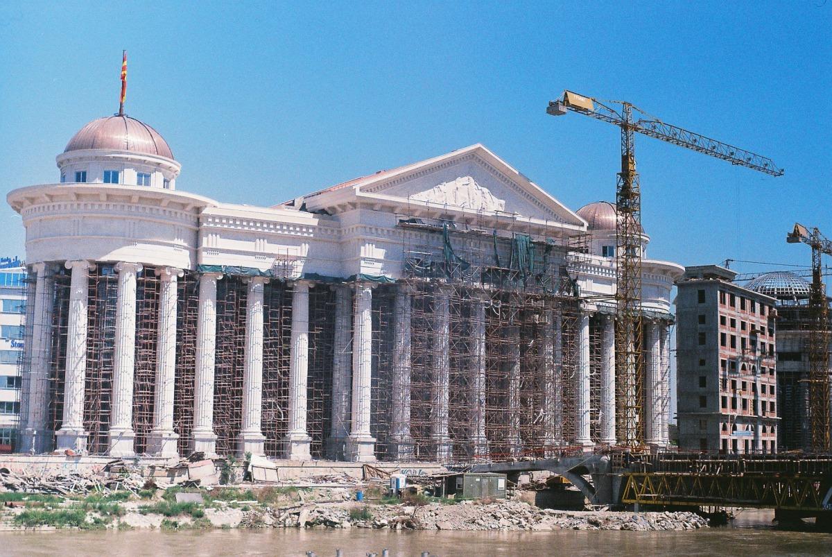 City Library, Skopje