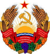 Coat_of_arms_of_Transnistria