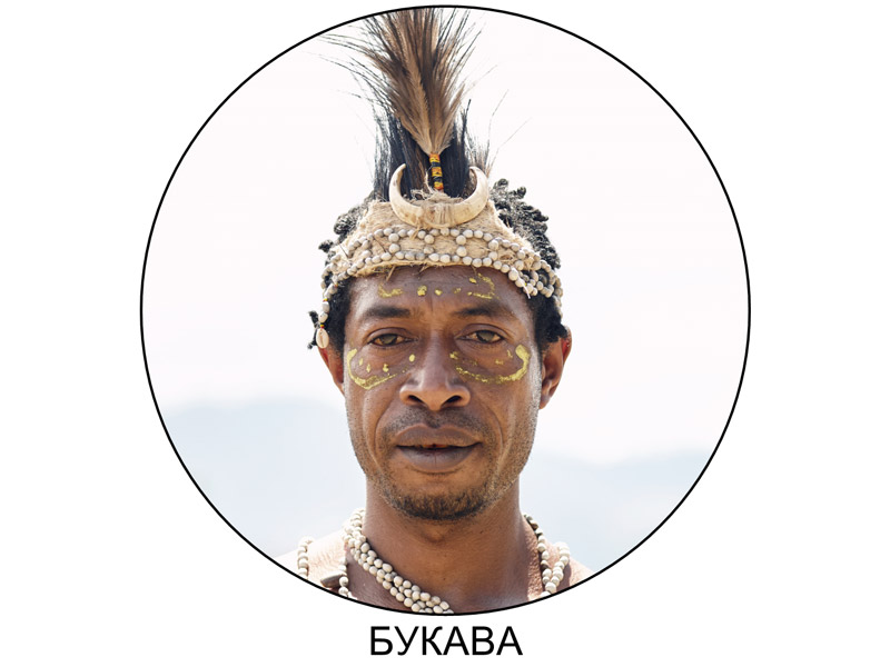 Bukawa-warrior-headshot.jpg