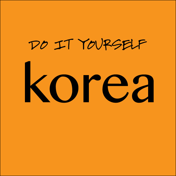 do it yourself korea