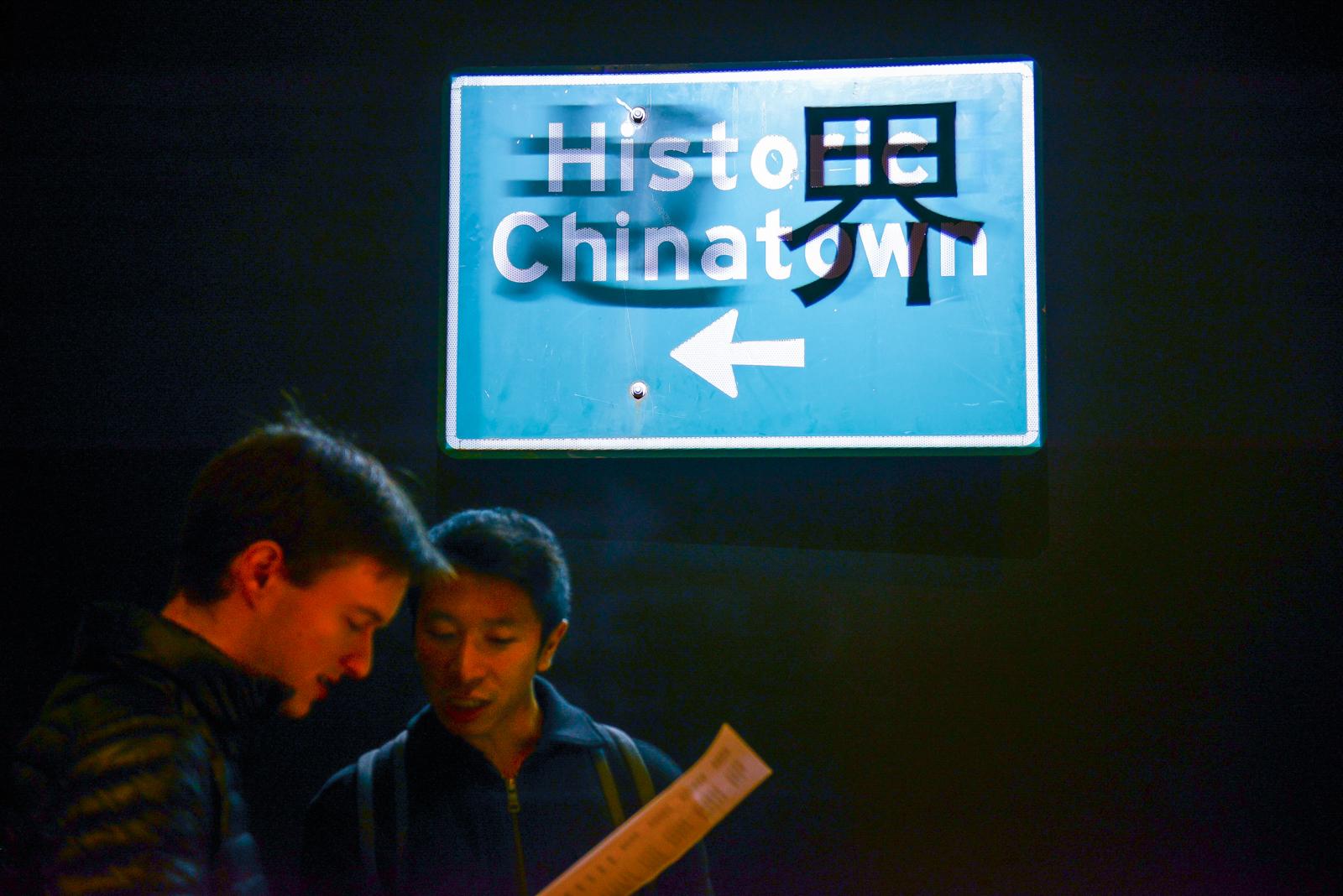 CentreA_ Hong Kong Exile-1.jpg