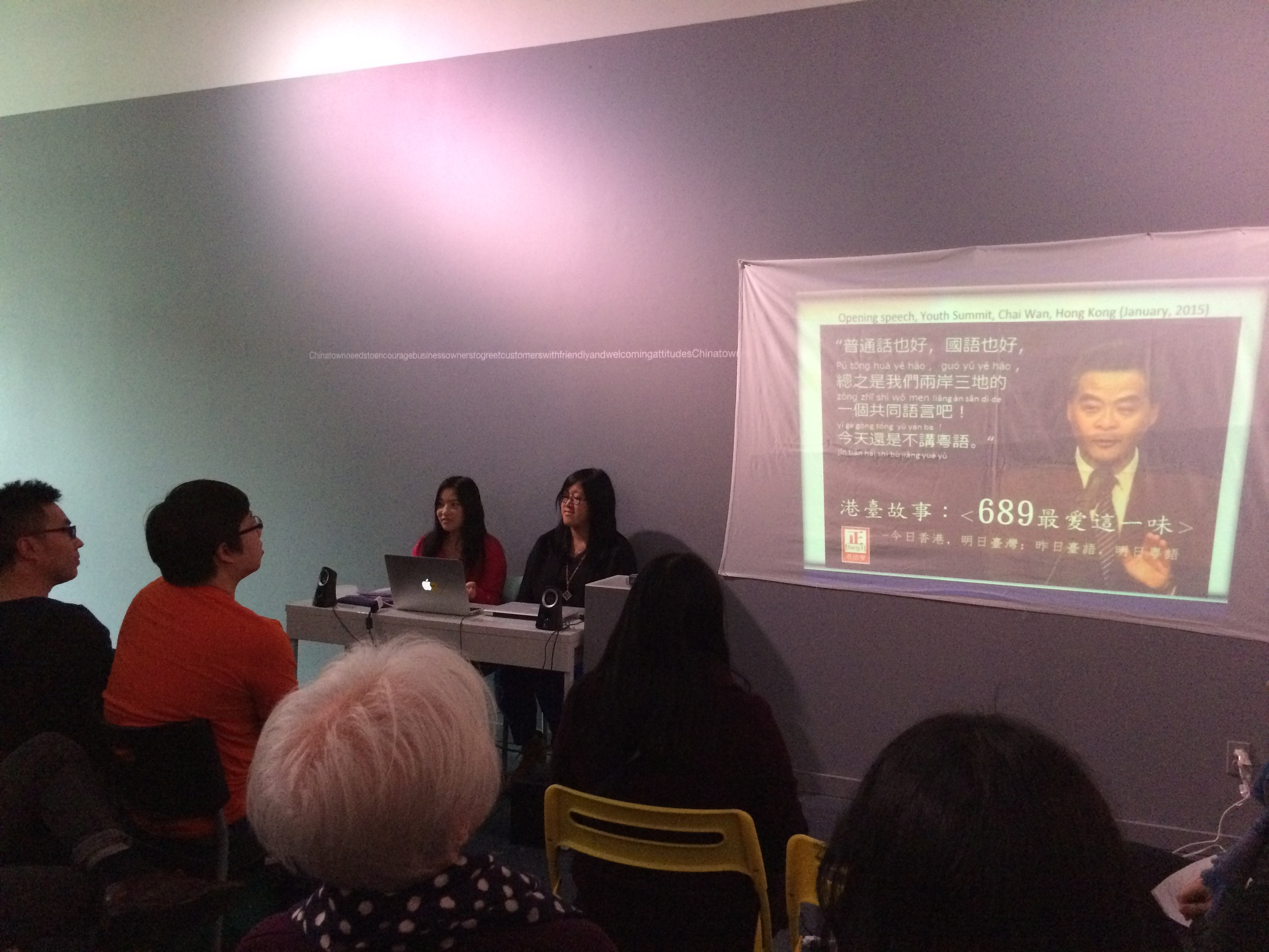 Panelists: Zoe Lam (Left) and Sarah Ling (Right)