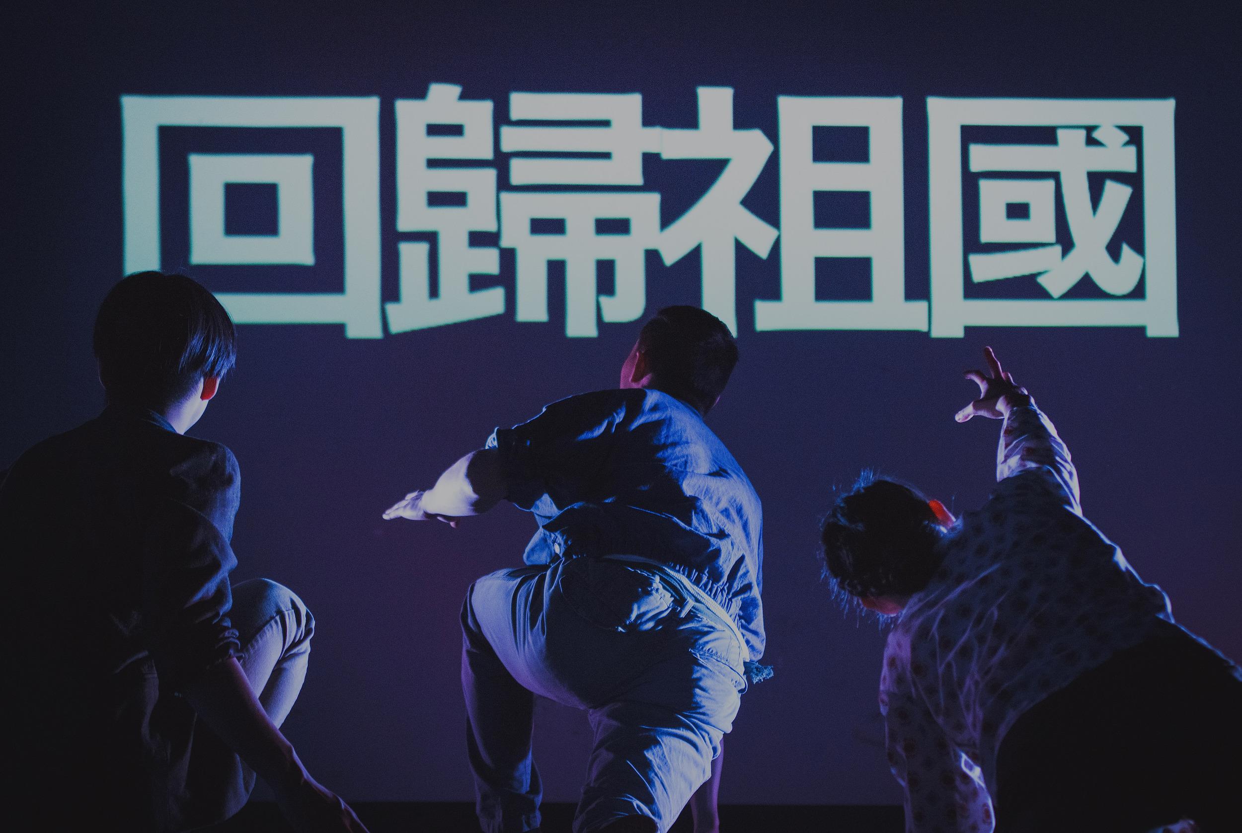 HKX - NINEEIGHT Promotional Photo 3.jpg